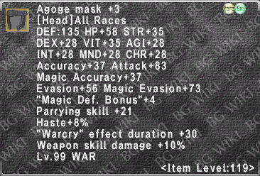 Agoge Mask +3 description.png