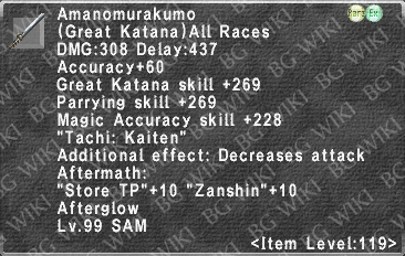 Amanomurakumo (Level 119 III) description.png