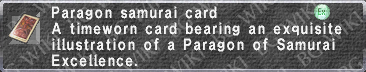 P. SAM Card description.png