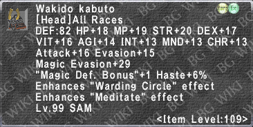 Wakido Kabuto description.png