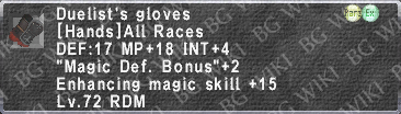 Duelist's Gloves description.png