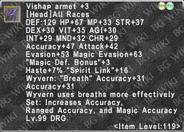 Vishap Armet +3 description.png