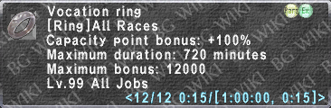 Vocation Ring description.png