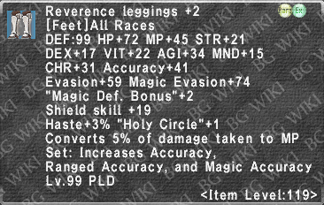 File:Rev. Leggings +2 description.png