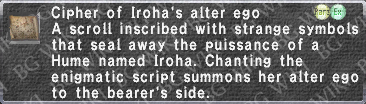 Cipher- Iroha description.png
