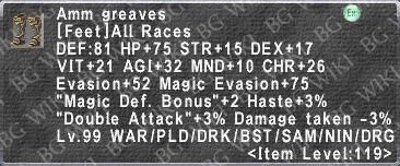 Amm Greaves description.png