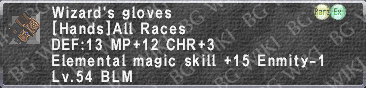 Wizard's Gloves description.png