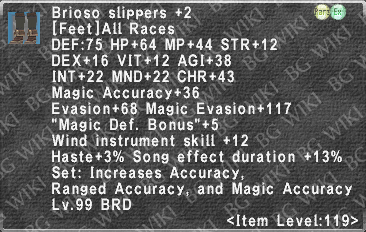 Brioso Slippers +2 description.png