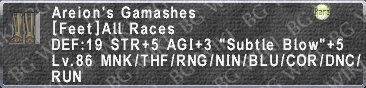 Areion's Gamashes description.png
