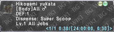 Hikogami Yukata description.png