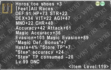 Horos T. Shoes +3 description.png