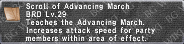 Advancing March (Scroll) description.png