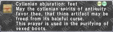 Cy.Abjuration- Ft. description.png