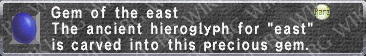 Gem of the East description.png