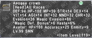 Apogee Crown description.png