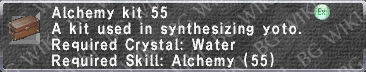 Alch. Kit 55 description.png