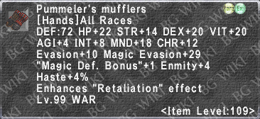Pumm. Mufflers description.png