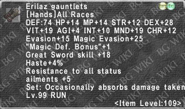 Erilaz Gauntlets description.png