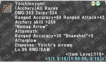 Yoichinoyumi (Level 119 III) description.png