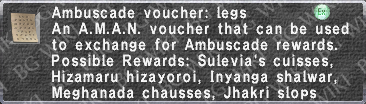 A. Voucher- Legs description.png