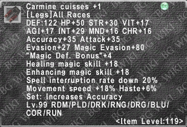 Carmine Cuisses +1 description.png