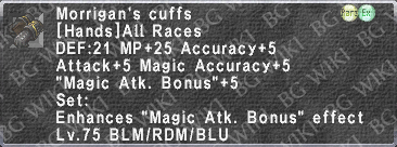 Morrigan's Cuffs description.png