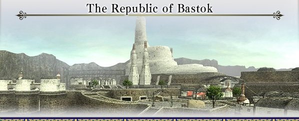 File:Republic of Bastok.jpg