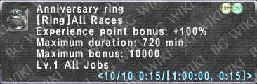 Anniversary Ring description.png