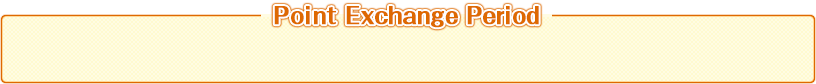 Exchange box en.png