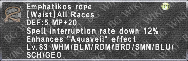 Emphatikos Rope description.png