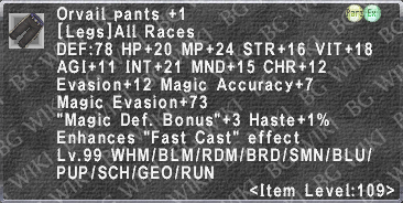 Orvail Pants +1 description.png