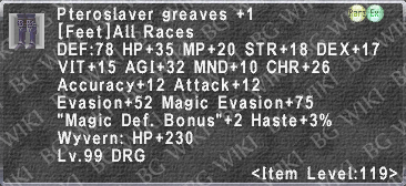 Ptero. Greaves +1 description.png