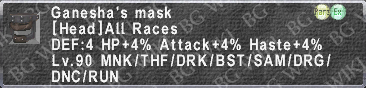 Ganesha's Mask description.png