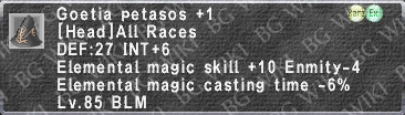 Goetia Petasos +1 description.png