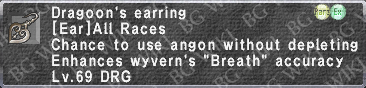 Dragoon's Earring description.png
