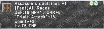 Asn. Poulaines +1 description.png