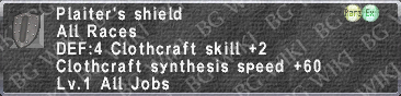 clothcraft desynthesis Clothcraft materials are listed on the auction house under the category materials  clothcraft there are several npcs in the guild that will sell you certain materials for a reasonable price.