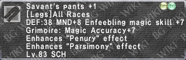Savant's Pants +1 description.png