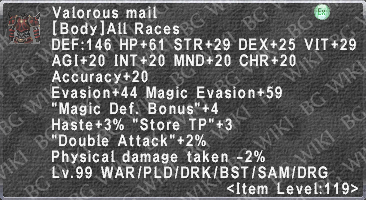 Valorous Mail description.png