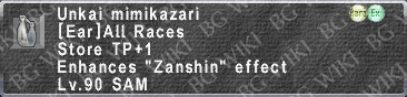 Unkai Mimikazari description.png