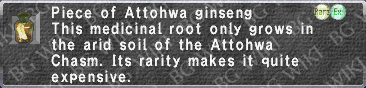 Attohwa Ginseng description.png