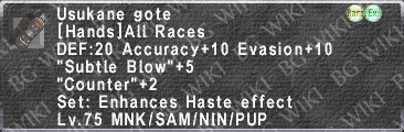 Usukane Gote description.png