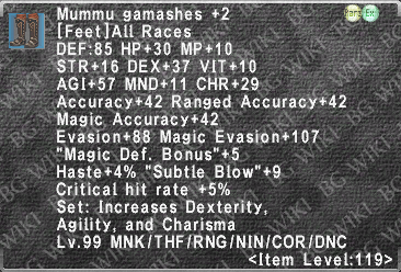 Mummu Gamash. +2 description.png