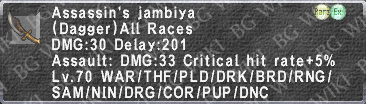 Asn. Jambiya description.png