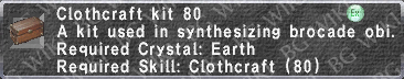 Cloth. Kit 80 description.png