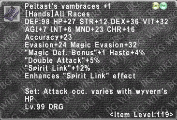 Pel. Vambraces +1 description.png