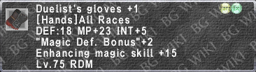 Dls. Gloves +1 description.png