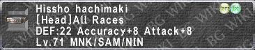 Hissho Hachimaki description.png