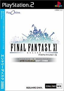 The History of Final Fantasy XI/2005 - BG FFXI Wiki