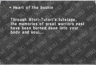 Heart of the bushin
